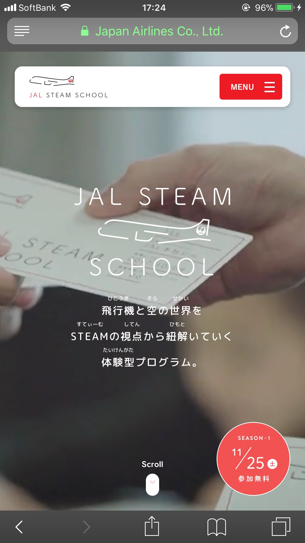 - JAL STEAM SCHOOL - 飛行機と空の世界をSTEAMで紐解く体験型プログラム