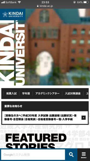 URL:https://www.kindai.ac.jp/