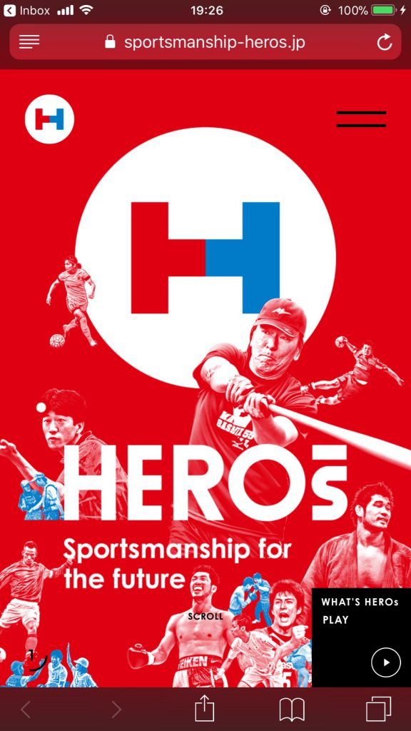 スマートフォン Webデザイン HEROs - Sportsmanship for the future -