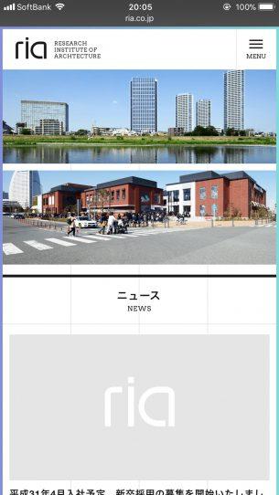 URL:http://www.ria.co.jp/