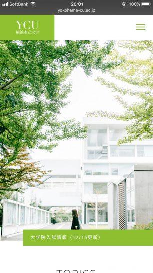 URL:http://www.yokohama-cu.ac.jp/