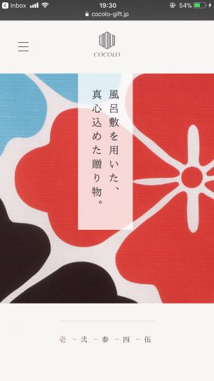 URL:https://cocolo-gift.jp/