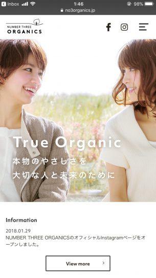URL:https://no3organics.jp/