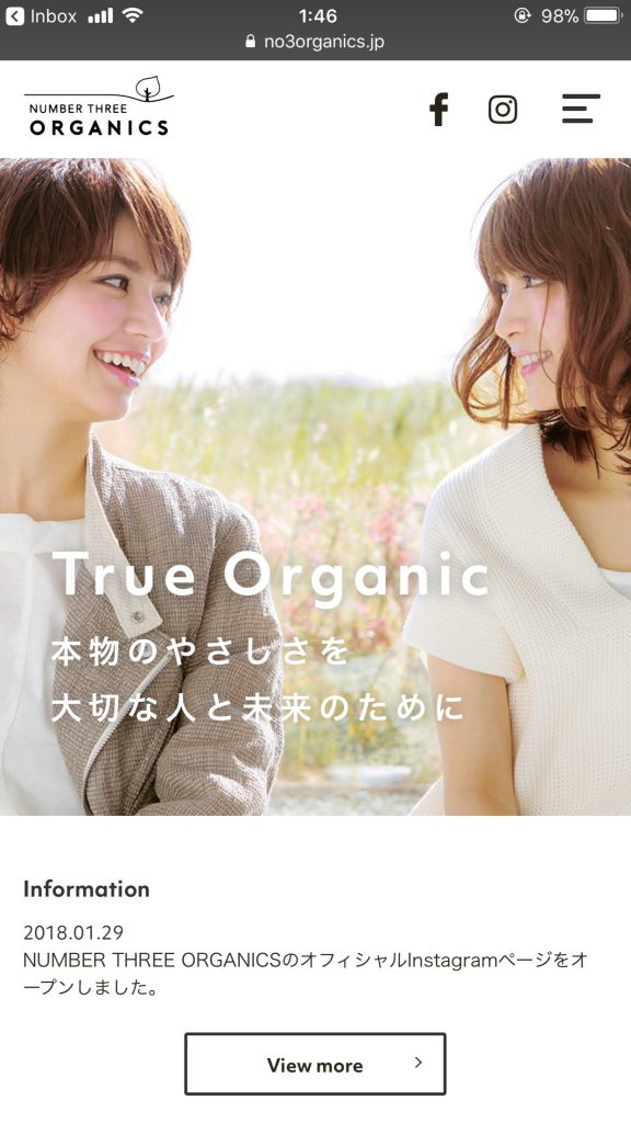 NUMBER THREE ORGANICSのサイト