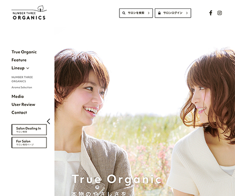 PC Webデザイン NUMBER THREE ORGANICS