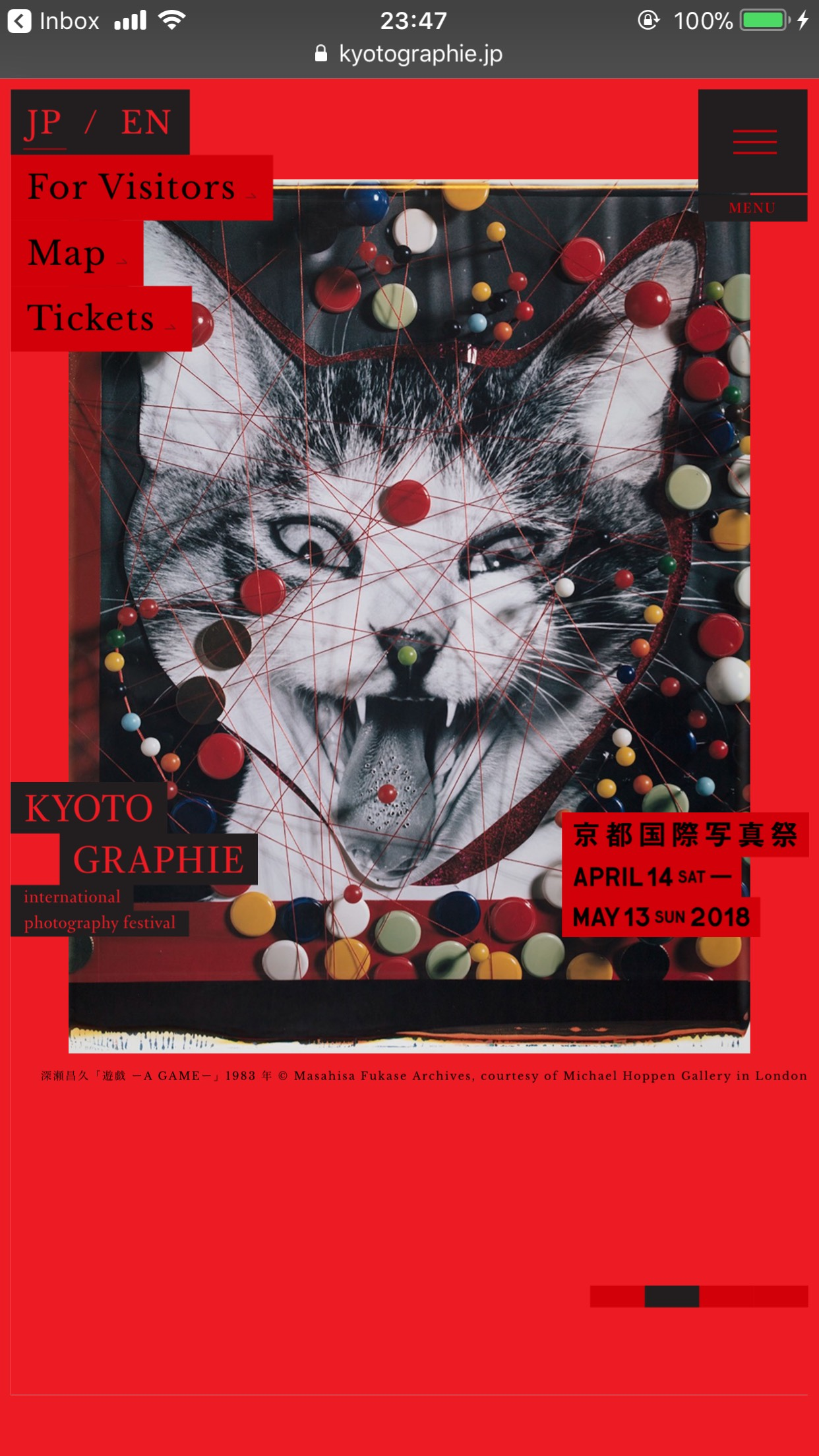 KYOTOGRAPHIE international photography festival