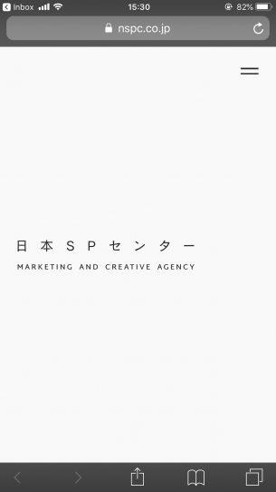 URL:https://nspc.co.jp/