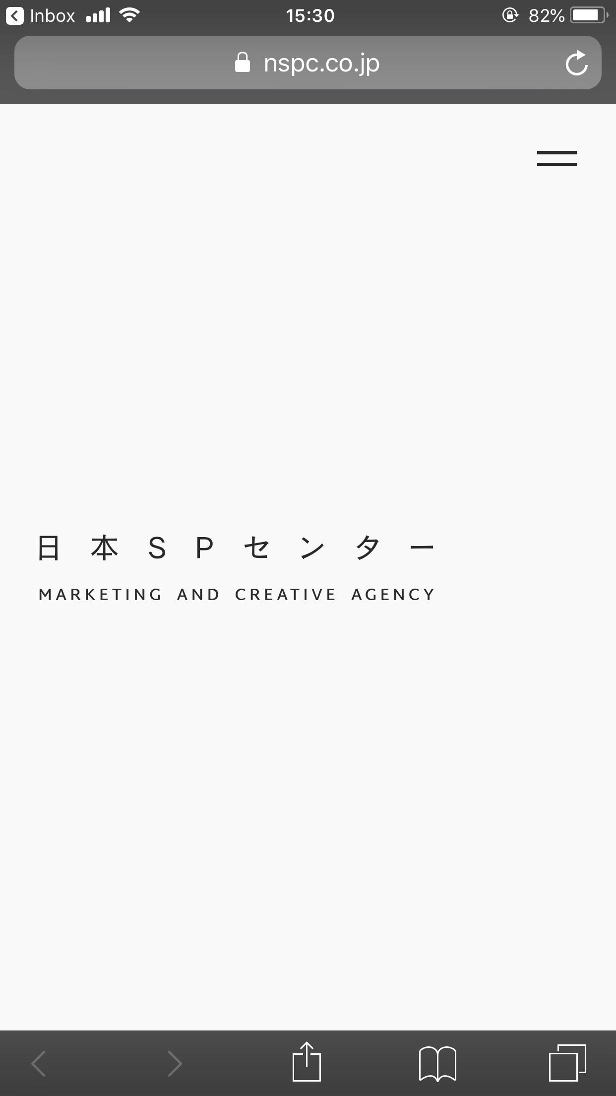 NSPC|日本SPセンター