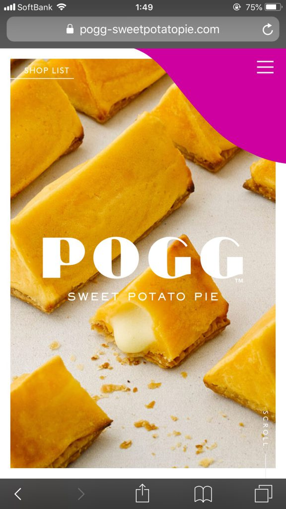 POGG | スイートポテトパイ専門店のサイト