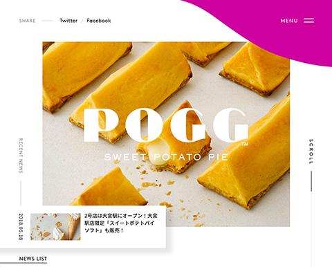 PC Webデザイン POGG | スイートポテトパイ専門店