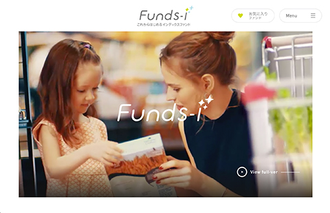 PC Webデザイン 野村インデックスファンド「ファンズアイ(Funds-i)」