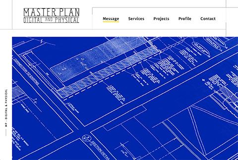 PC Webデザイン MASTER PLAN