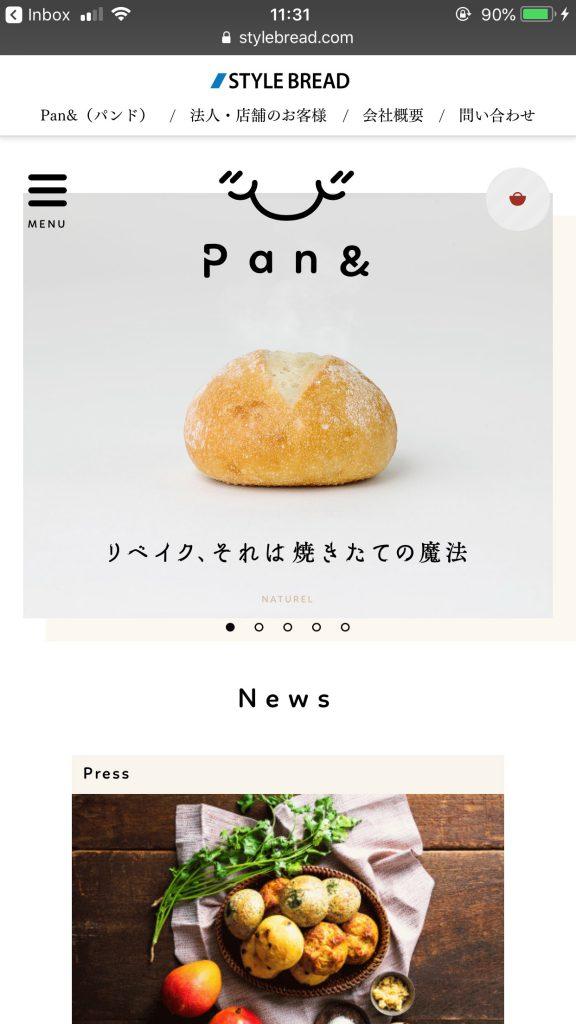 Pan& パンド/焼きたて冷凍パン|STYLE BREADのサイト