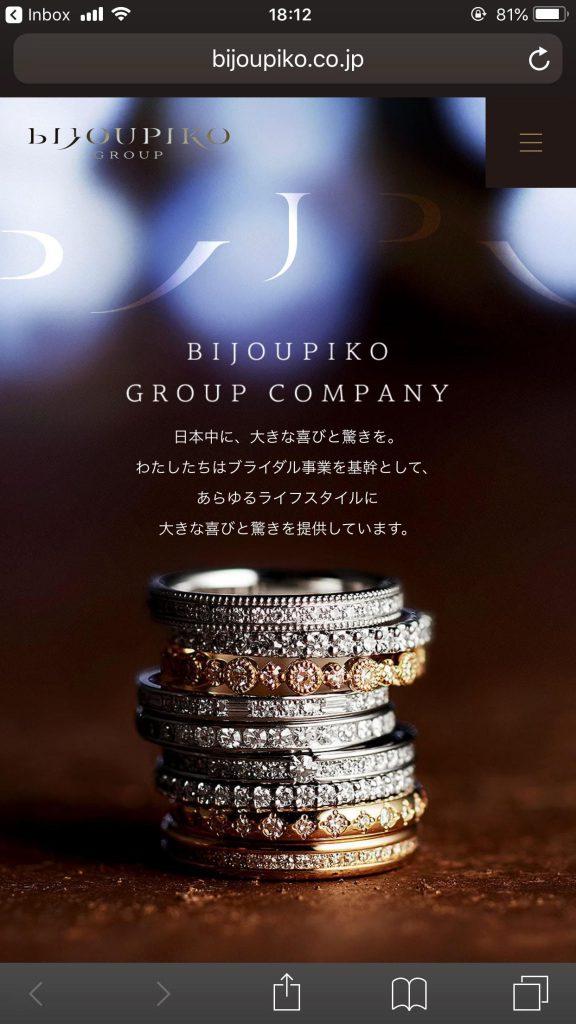 ビジュピコグループ公式企業サイト|BIJOUPIKO GROUPのサイト
