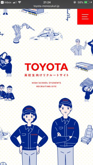 URL:http://www.toyota-monozukuri.jp/