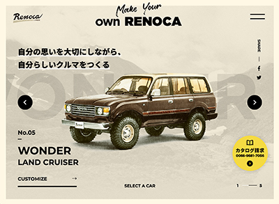 PC Webデザイン Make Your own RENOCA | Renoca by FLEX