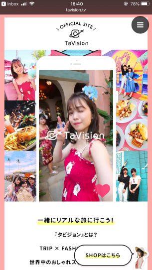 URL:http://tavision.tv/