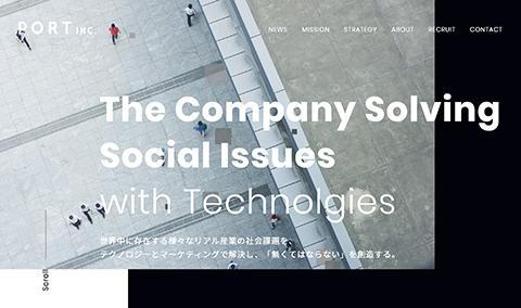 PC Webデザイン ポート株式会社(PORT INC.)