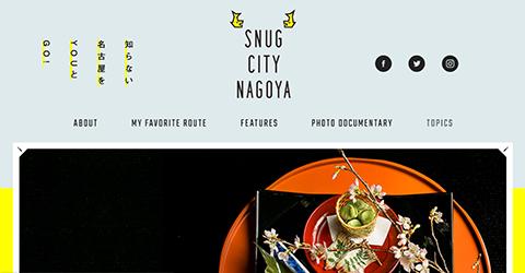 PCデザイン 名古屋の魅力を発信するサイト