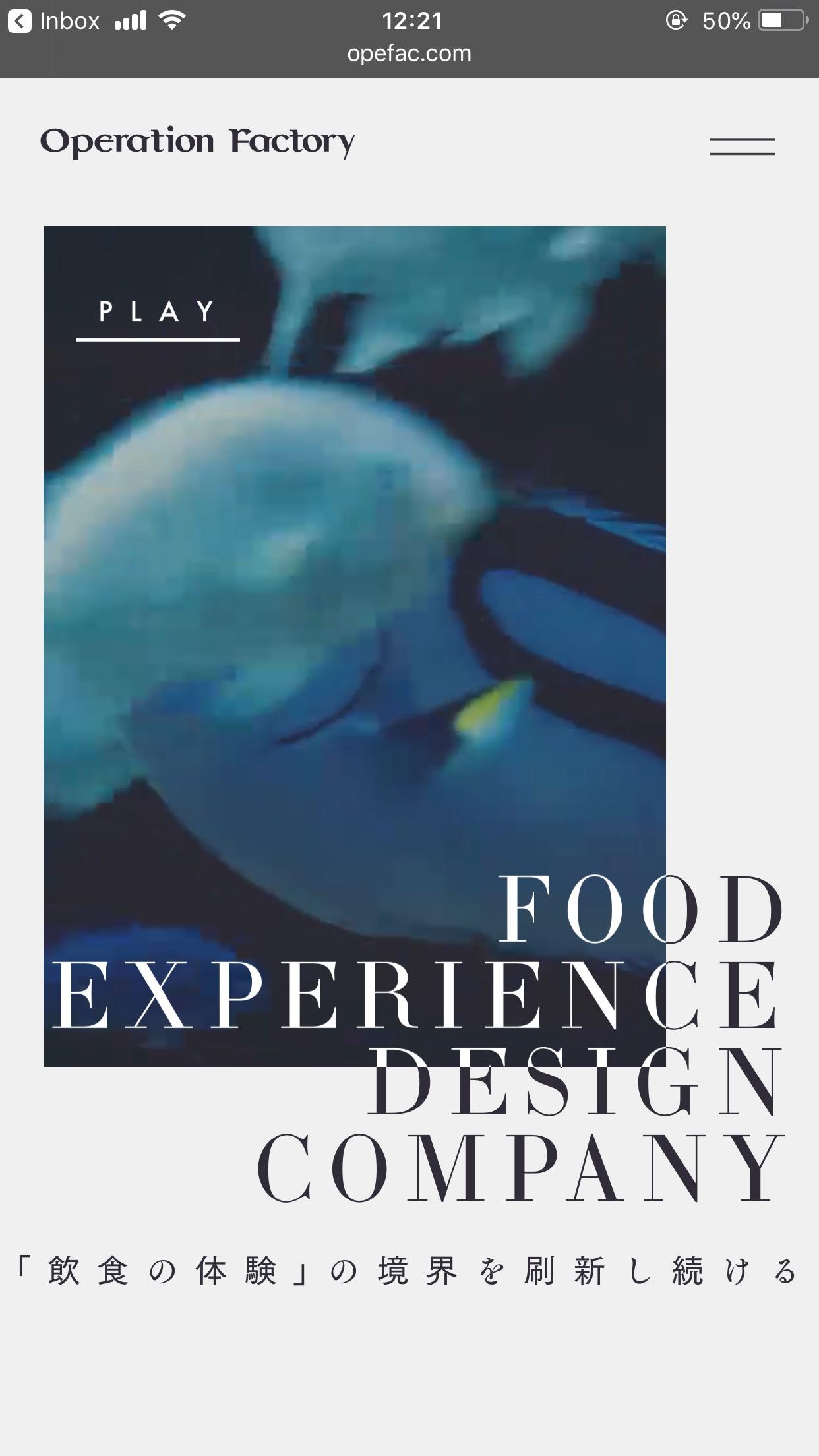 オペレーションファクトリー|飲食事業の企画・運営・コンサルティング・プロデュース