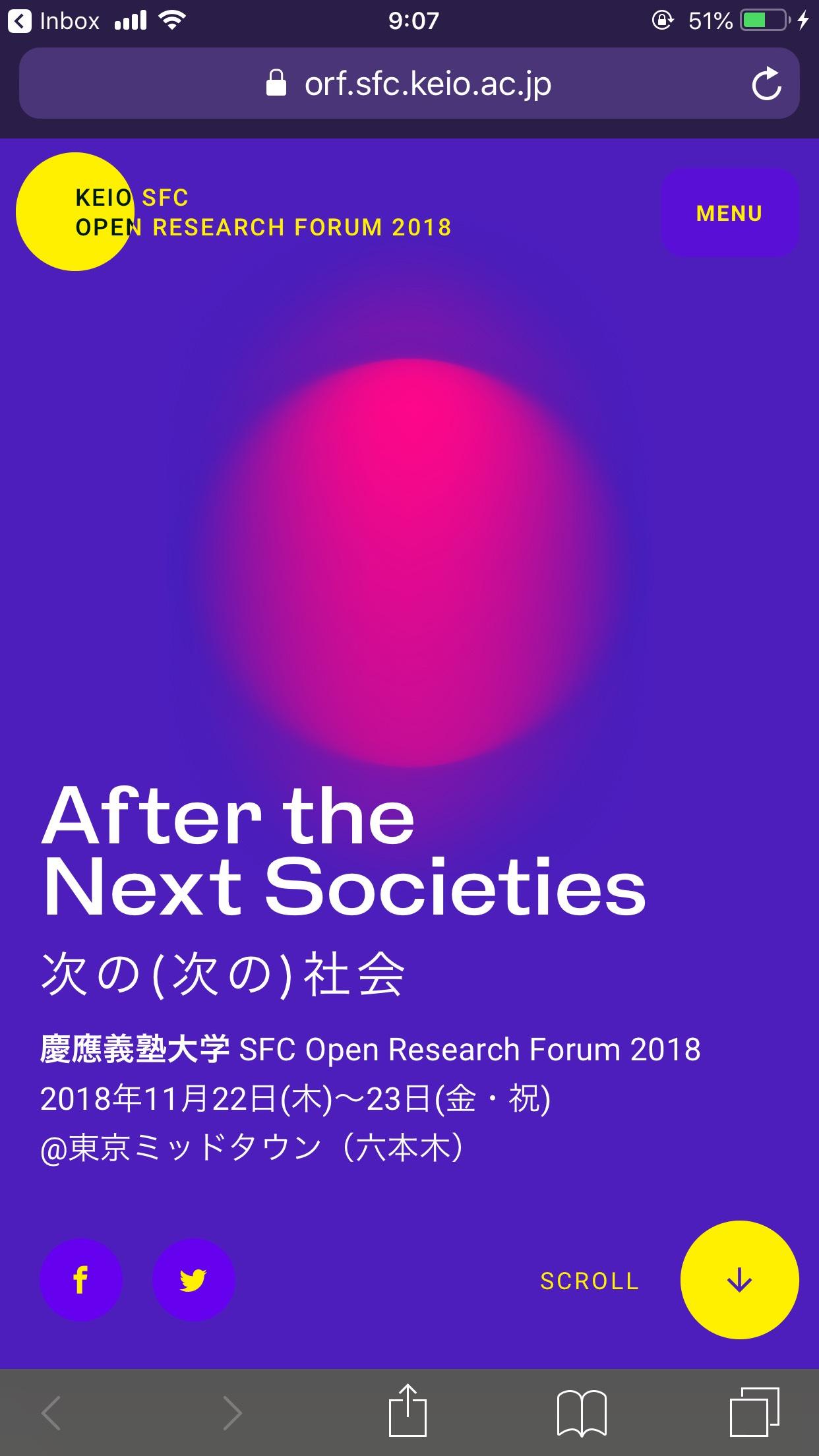 慶應義塾大学|SFC Open Research Forum 2018