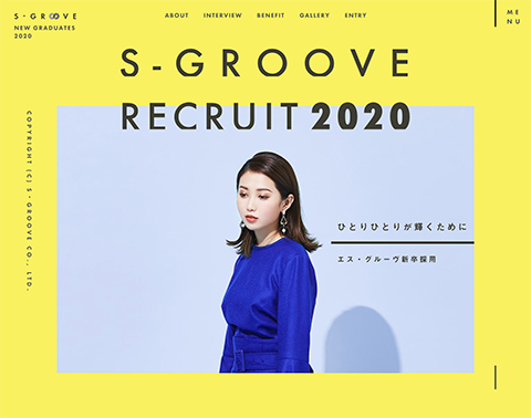 PCデザイン S-GROOVE(エス・グルーヴ)2020新卒採用