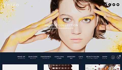 PCデザイン shiroオフィシャルサイト
