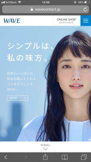 URL:https://wavecontact.jp/