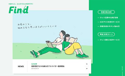PCデザイン Fin/d(ファインド)