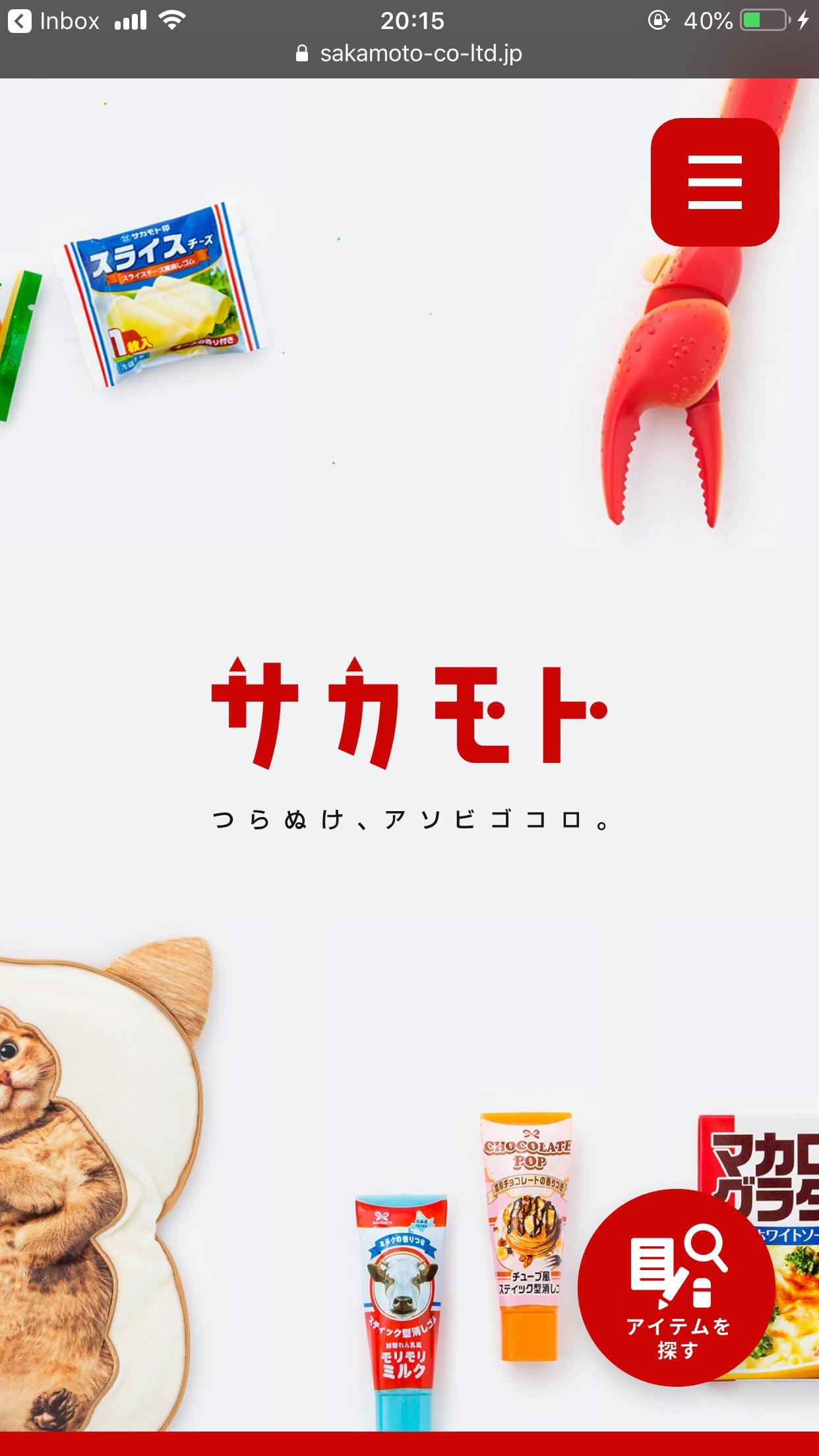株式会社サカモト | キャラクター雑貨の企画、製造