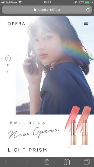 URL:https://www.opera-net.jp/