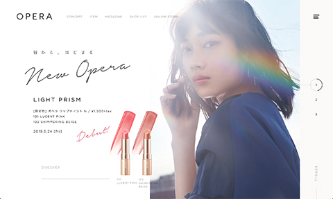 PCデザイン OPERA(オペラ) | コスメティック[公式]