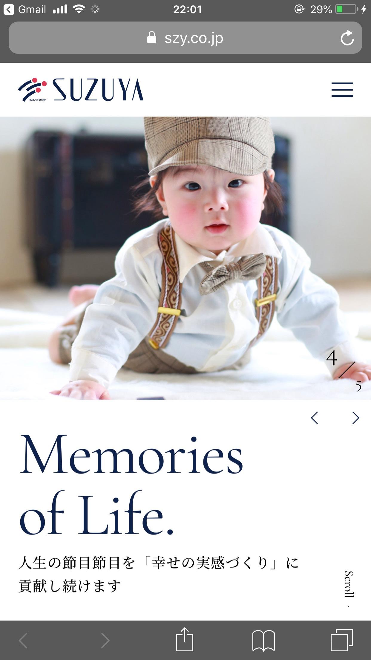 株式会社 鈴屋 (suzuya.co.,ltd)|Memories of Life 感動と楽しさを、お客様と共に創造し続けます。