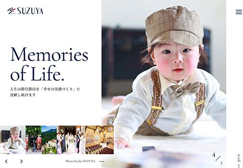 PCデザイン 株式会社 鈴屋 (suzuya.co.,ltd)|Memories of Life 感動と楽しさを、お客様と共に創造し続けます。