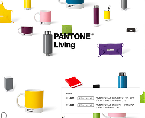 PCデザイン PANTONE® Living