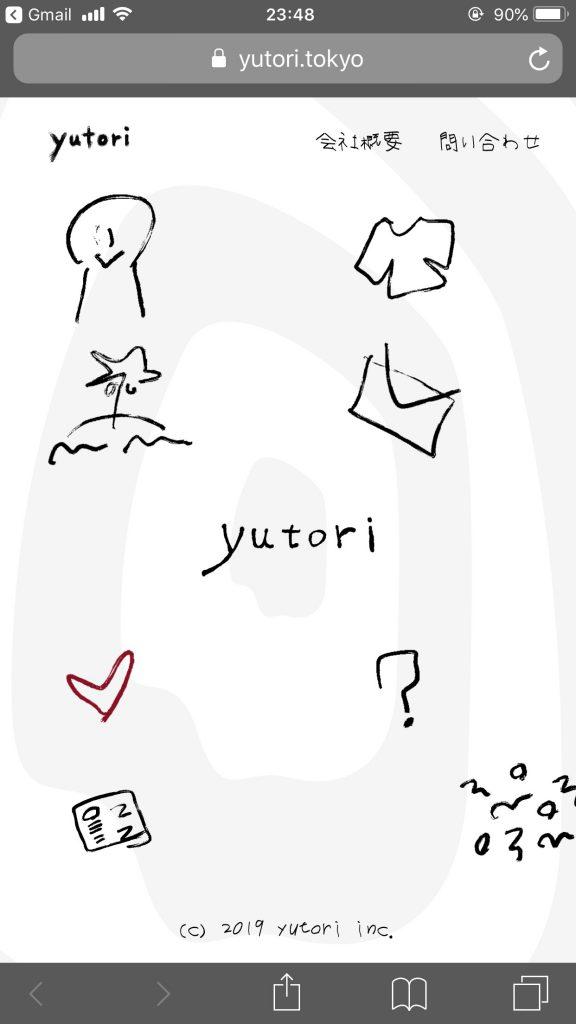 yutori Inc. | ミレニアルコンテンツカンパニーのサイト
