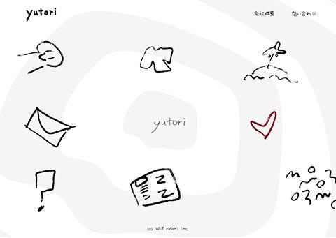 PCデザイン yutori Inc. | ミレニアルコンテンツカンパニー