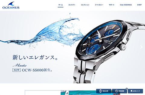 PCデザイン OCEANUS | オシアナス - CASIO