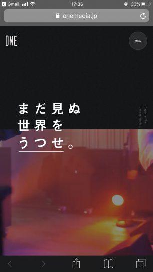 URL:https://onemedia.jp/