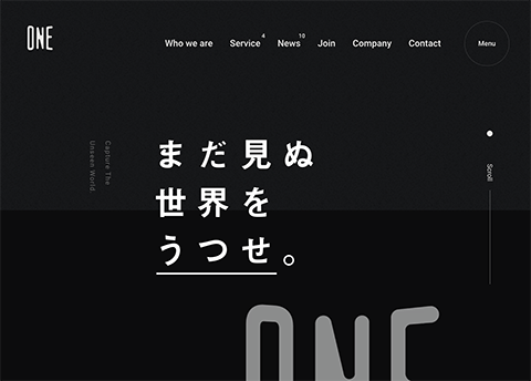 PCデザイン ONE MEDIA Inc.(ワンメディア株式会社)|まだ見ぬ世界をうつせ。