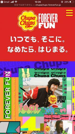 URL:http://chupachups-foreverfun.jp/