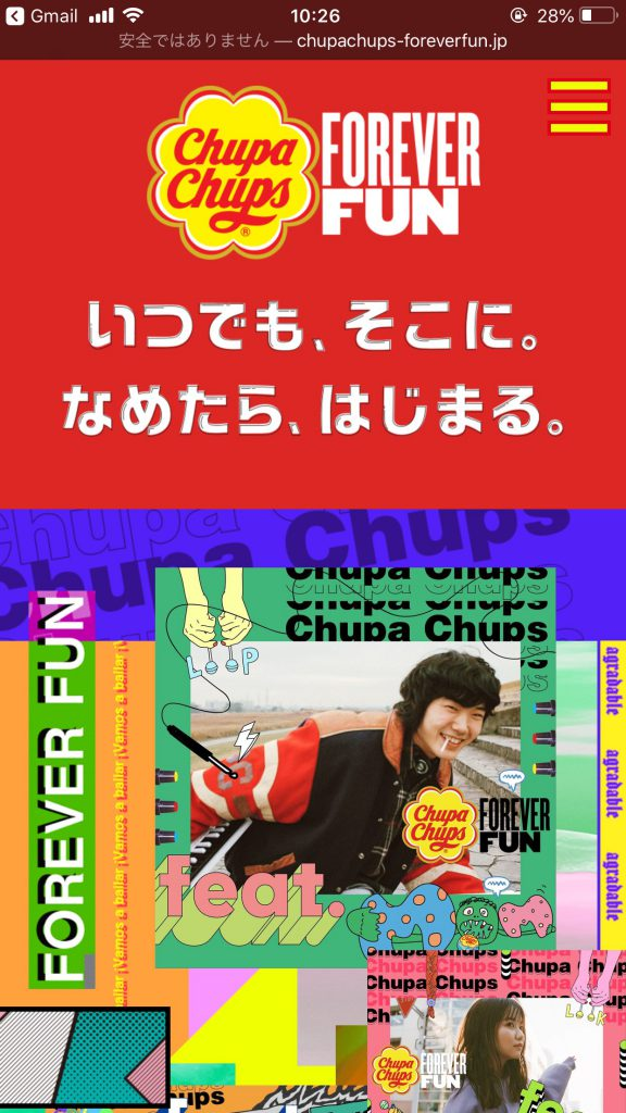 FOREVER FUN | Chupa Chupsのサイト