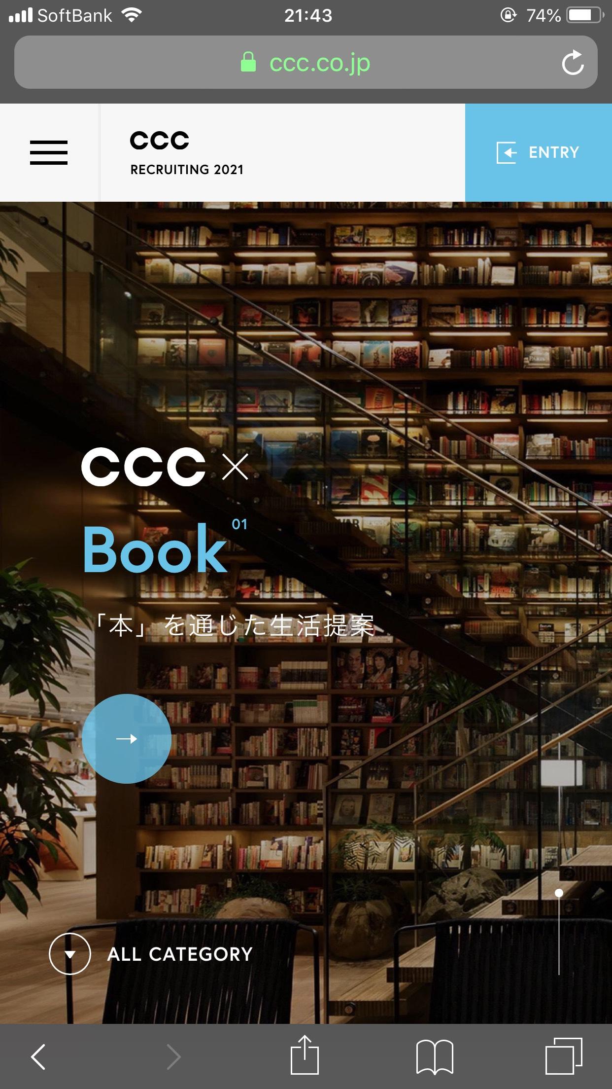 新卒採用 | カルチュア・コンビニエンス・クラブ株式会社 CCC