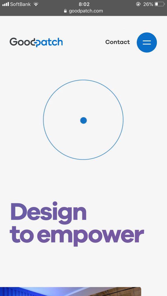 Goodpatch グッドパッチ|デザインの力を証明するのサイト