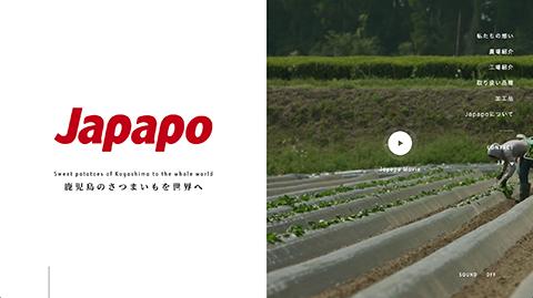PCデザイン Japan potato有限会社 | 世界に鹿児島のさつまいもをJapapoから。