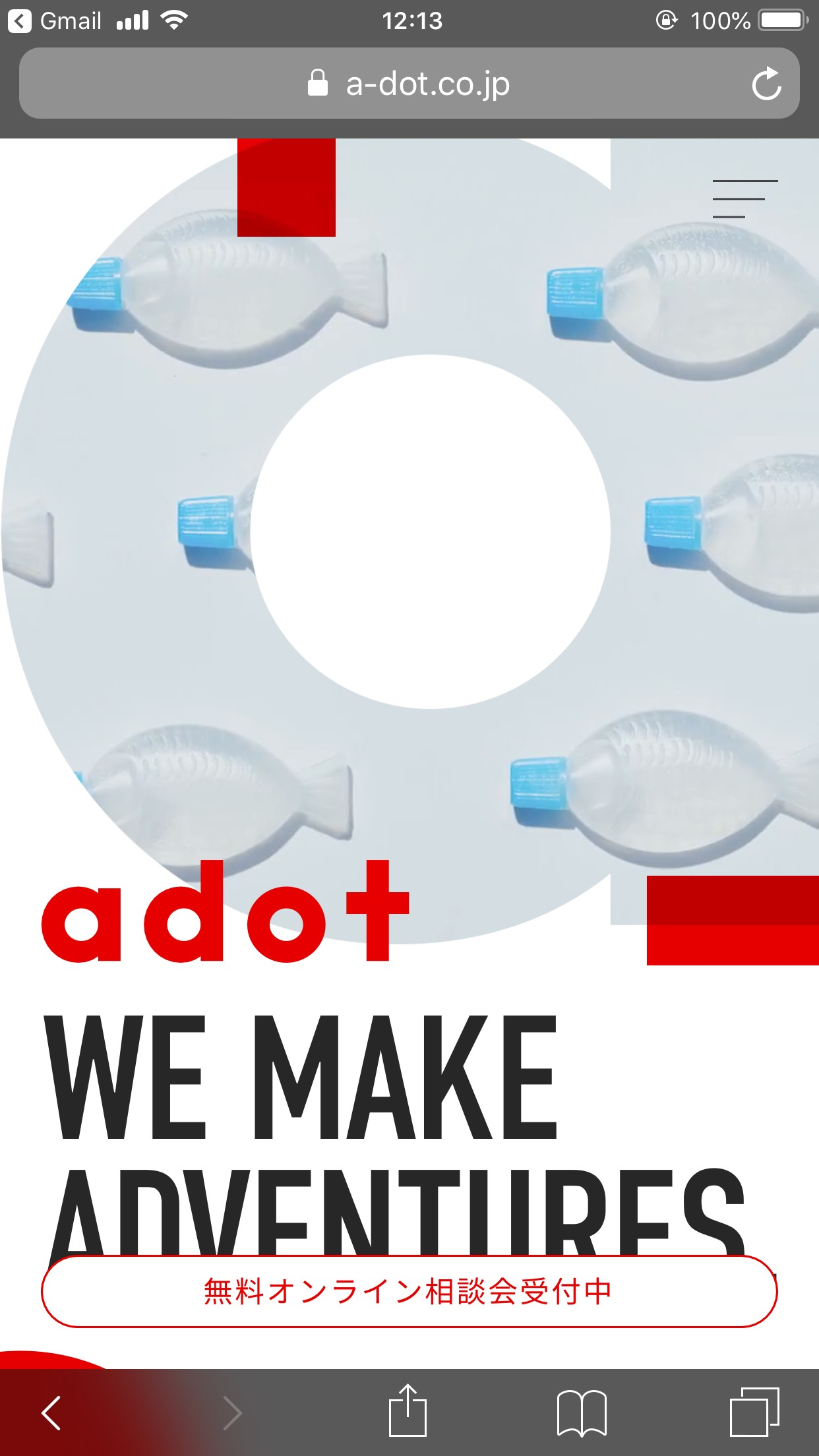 adot|プロデュースカンパニー・エードット