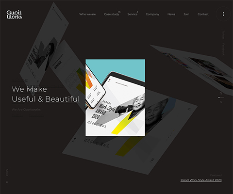 PCデザイン 東京のWeb制作会社・ホームページ制作|QUOITWORKS Inc.(株式会社クオートワークス)