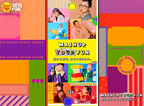 PCデザイン 『MASHUP YOUR FUN』 | Chupa Chups - FOREVER FUN