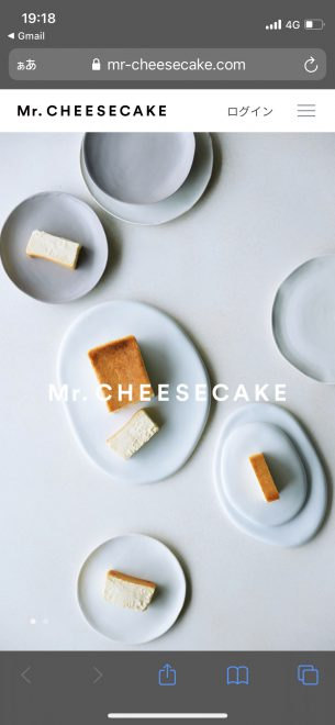 URL:https://mr-cheesecake.com/