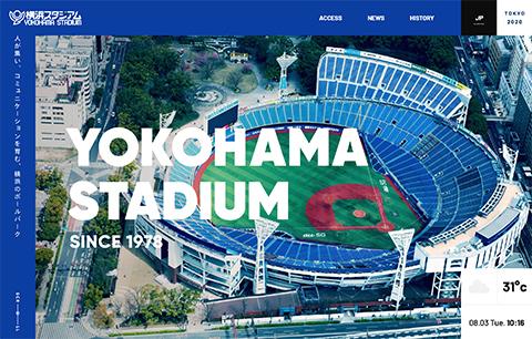 PCデザイン 横浜スタジアム